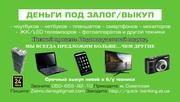 помощь в продаже ПК и мониторов и планшетов
